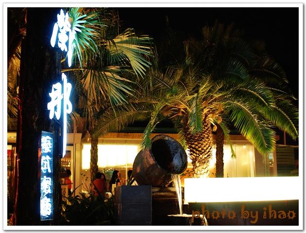 [台中] 蘭那泰式餐廳| YUN美食旅遊日記 - 小公主異享食界